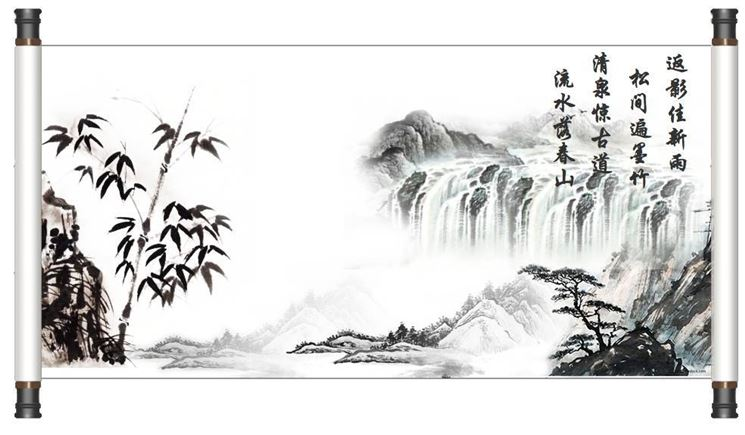 Un giardino Shan shui